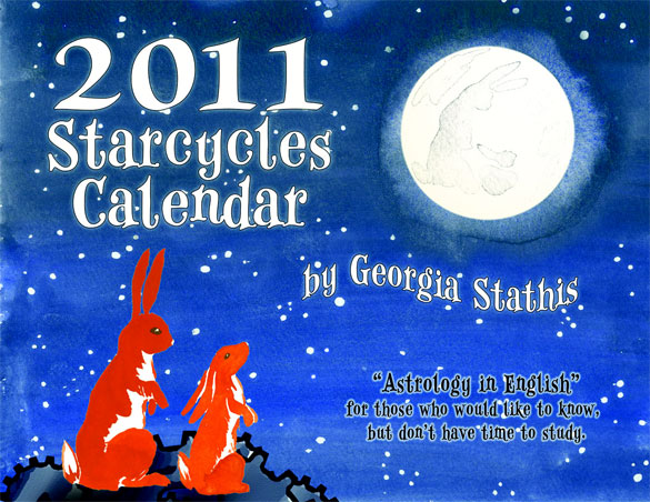 2011 Starcycles Calendar, cover by Amy Crook
